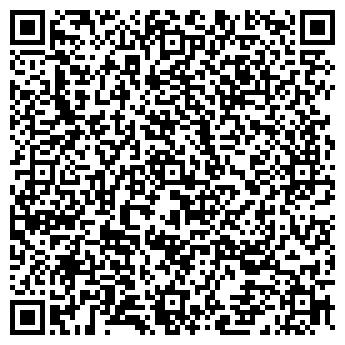 QR-код с контактной информацией организации Оникс 888, ТОО