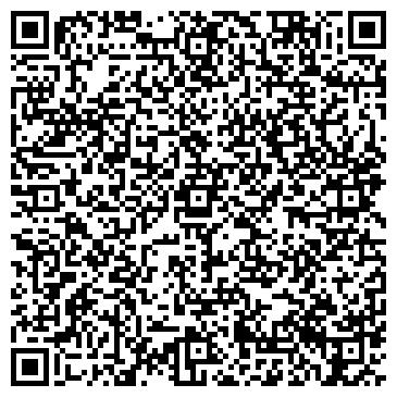 QR-код с контактной информацией организации NEO Flame (Нео Флейм), ТОО