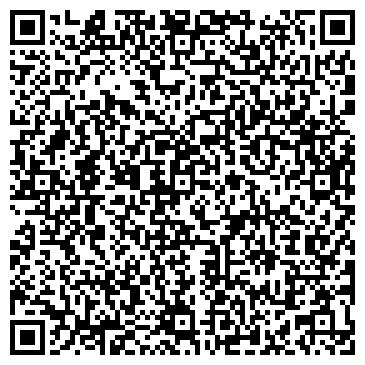 QR-код с контактной информацией организации Wild Stone (Уйлд Стон), ТОО