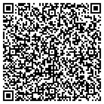 QR-код с контактной информацией организации Нуратаев, ИП