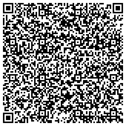 QR-код с контактной информацией организации Усть-Каменогорский завод КазРосПромАрматура, ТОО
