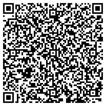 QR-код с контактной информацией организации Массив Инвест, ТОО