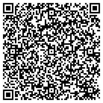 QR-код с контактной информацией организации ДИКАНШЫ ФИРМА