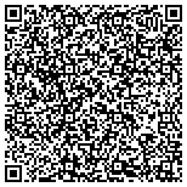 QR-код с контактной информацией организации ВР трейдинг (VR trading), ТОО