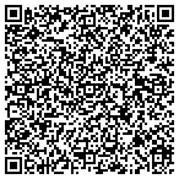 QR-код с контактной информацией организации Биум Сервис, Компания