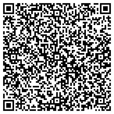 QR-код с контактной информацией организации Мастерская Натурального Камня, ТОО