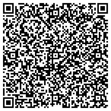 """QR-код с контактной информацией организации Интернет - магазин """"Чисто плюс"""""""