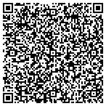 QR-код с контактной информацией организации Баксмар-Казахстан, ТОО