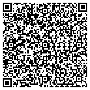 QR-код с контактной информацией организации Италон, ТОО