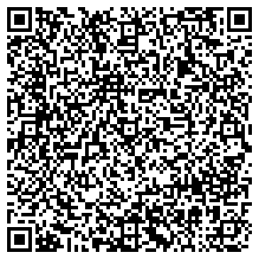 QR-код с контактной информацией организации Асыл Арман, ТОО