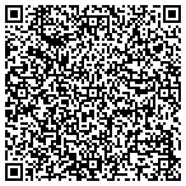 QR-код с контактной информацией организации Алтын-Арка, ТОО