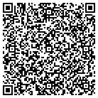 QR-код с контактной информацией организации Дем, ТОО