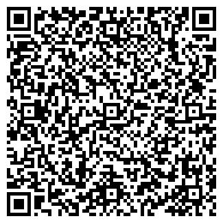 QR-код с контактной информацией организации Металлобаза, ТОО