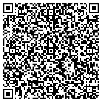 QR-код с контактной информацией организации Ринко, ТОО