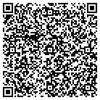 QR-код с контактной информацией организации Казахстан Сут Сауда, ТОО