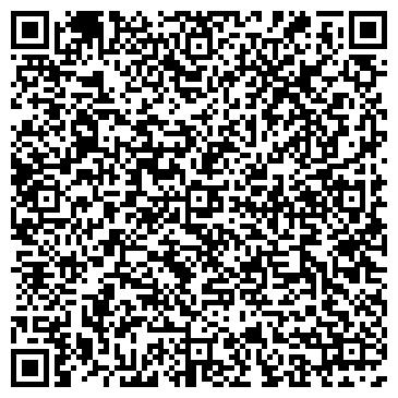 QR-код с контактной информацией организации Palatin Hil (Палатин Хил), ТОО