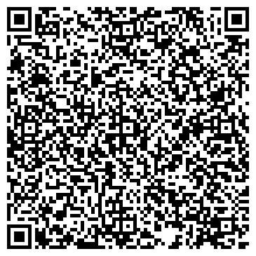 QR-код с контактной информацией организации General (Дженерал), ТОО