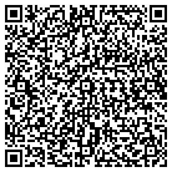 QR-код с контактной информацией организации Бетар Азия, ТОО
