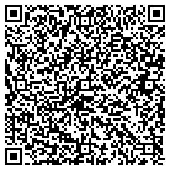 QR-код с контактной информацией организации waterhot
