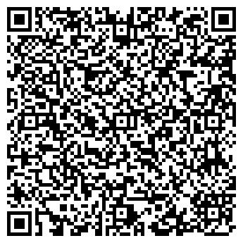 QR-код с контактной информацией организации ООО «Гибротек»
