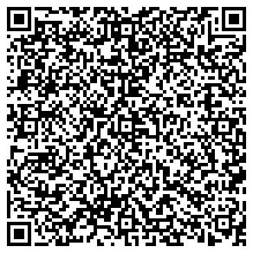 QR-код с контактной информацией организации ООО Альфа-Навигатор