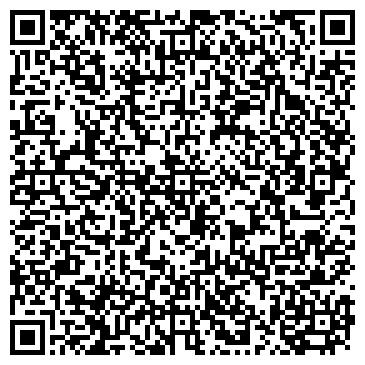 QR-код с контактной информацией организации Аргений Мега, ТОО