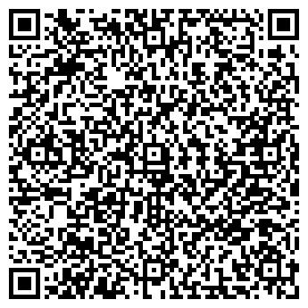 QR-код с контактной информацией организации ТОО «Центр теплых полов»