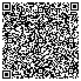 """QR-код с контактной информацией организации ООО """"Компания-ДС"""""""