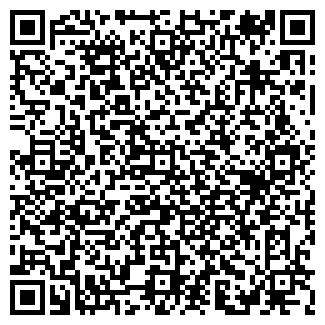 QR-код с контактной информацией организации ООО ВИВАТОН