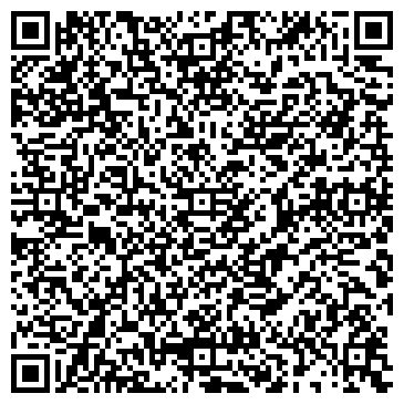 QR-код с контактной информацией организации ЧП Бердников А.И.