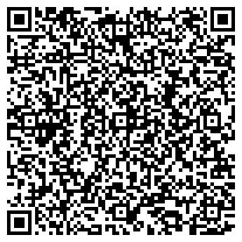 QR-код с контактной информацией организации ООО Вердилит