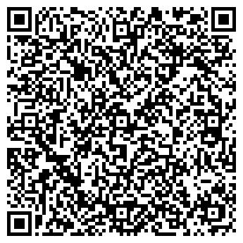 QR-код с контактной информацией организации ООО ДУНАЙЕВРОТРАНС