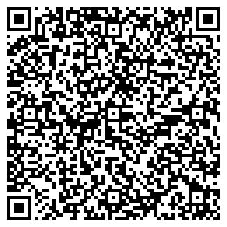"""QR-код с контактной информацией организации Частное предприятие ПК """"ЭТАЛОН"""""""