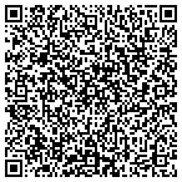 QR-код с контактной информацией организации ТОО «ЭкоСтиль»