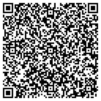 """QR-код с контактной информацией организации OOO """"Автостеп"""""""
