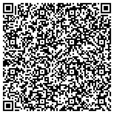 """QR-код с контактной информацией организации ТОО """"Транснациональная компания """"ТИАТР"""""""