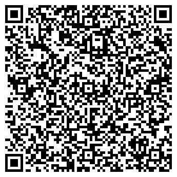 QR-код с контактной информацией организации СТРОЙ-ТРАНС