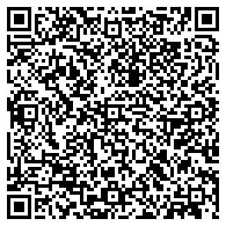 QR-код с контактной информацией организации s.t.ARMA