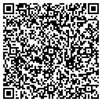 """QR-код с контактной информацией организации ТОО """"АиФ"""""""