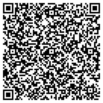 QR-код с контактной информацией организации Общество с ограниченной ответственностью ТОО Комета