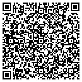 QR-код с контактной информацией организации КиевЭкоГруп