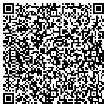 """QR-код с контактной информацией организации ТОО """"Энергоремсервис"""""""