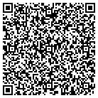 """QR-код с контактной информацией организации Общество с ограниченной ответственностью ООО """"Меридием"""""""