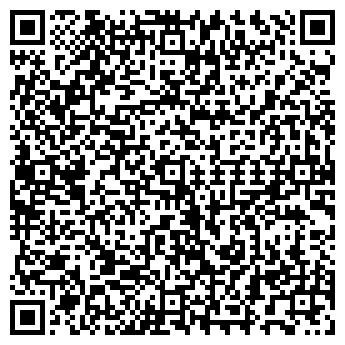 """QR-код с контактной информацией организации ООО""""ЕВРОБУД"""""""