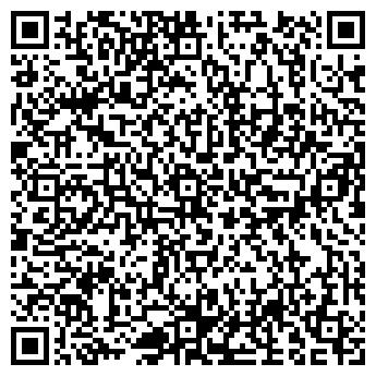 """QR-код с контактной информацией организации ТОО """"Pro Sales"""""""