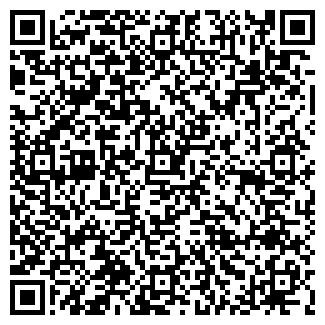 QR-код с контактной информацией организации ТОО АЕК