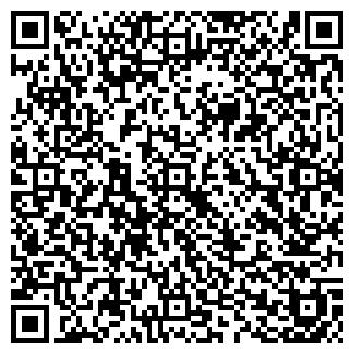 QR-код с контактной информацией организации Теплосвит