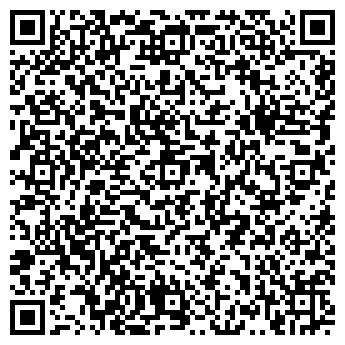 QR-код с контактной информацией организации Дельфин-Аква