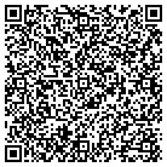 """QR-код с контактной информацией организации ТОО """"Санлит"""""""