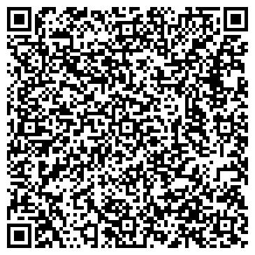 """QR-код с контактной информацией организации Подготовительный центр """"Талапты жас"""""""